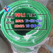 晋城厂家直销防静电绝缘胶垫/红色12mm厚绝缘胶垫的价格