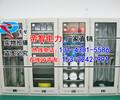 1.2mm厚绝缘安全工具柜价格/莆田厂家供应