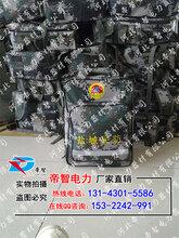 新疆库尔勒防讯组合工具包的报价/7件套组合工具包都有哪些产品/功能+帝智品牌