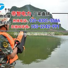 便携式救生抛投器的最新价格/上海救援抛投器厂家/帝智电力图片