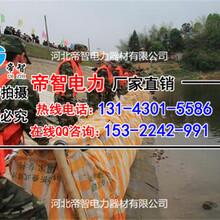 山东防汛挡水坝厂家/快速挡水墙的规格/折叠式速凝挡水坝