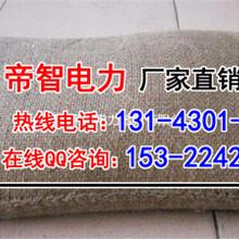 吸水膨胀袋厂家/帝智吸水膨胀袋/福建宁德厂家供应图片
