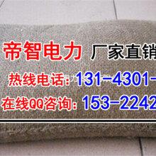 吸水膨胀袋厂家/帝智吸水膨胀袋/福建宁德厂家供应