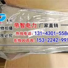 江西九江吸水膨胀袋厂家/防洪袋的规格4060