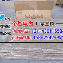 衡水厂家供应吸水膨胀袋/4060吸水膨胀袋价格/帝智品牌