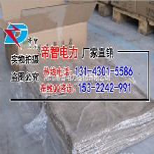 青岛吸水膨胀袋厂家/吸水膨胀袋的规格参数/吸水后有多重