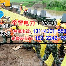 天津移动挡水墙的价格/折叠式储水堵水墙公司图片