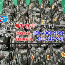 宁夏防汛应急救援包批发行业领先/防汛救灾工具包价格图片
