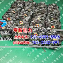 贵州防汛组合工具包厂家/防汛应急救援包的价格图片