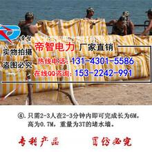 杭州速凝折叠式挡水坝生产厂家价格优惠图片