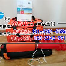 韩式救生抛投器的主要配置/含6.8升大气瓶/帝智品牌抛投器