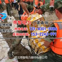 福州折叠式移动挡水墙公司/移动防洪墙厂家图片