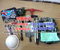 青岛防汛组合工具包11件套/防汛工具包11件套包括什么