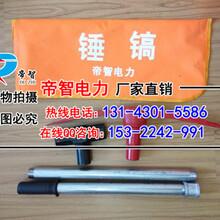 连云港防汛应急救援包生产厂家量大从优/防汛组合工具包图片