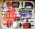 北京防汛组合工具包7件套价格/防汛组合工具包生产厂家