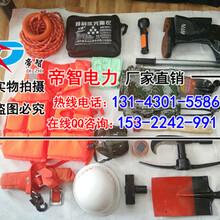 防汛应急救援组合工具包/便携式组合工具包不二之选图片