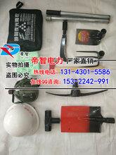 帝智救援抢险组合工具包便携式/防汛组合工具包的用法图片