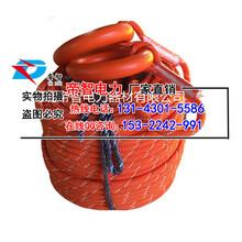 水上漂浮绳厂家/反光救生绳价格/水上安全绳报价