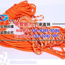 消防救援绳公司/抢险救援绳报价/漂浮绳索