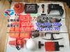 组合工具包厂家/应急救援抢险工具包分类