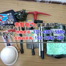 防汛应急救援包报价背包式/多功能防汛组合工具包图片