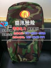 河北帝智防汛组合工具包性价比最高值得购买图片