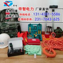 防汛组合工具包都有哪些配置