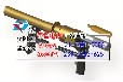PTQ-150救生抛投器/PTQ-150救生抛投器现货供应