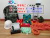 应急救援包/户外救生用防汛组合工具包