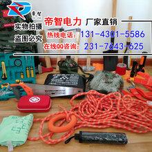 野外抢险便携式工具包/森林救火组合工具包