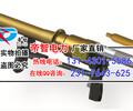 SQS-75型救生抛投器/新疆厂家供应值得信赖
