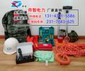 合肥防汛工具包厂家/抗洪抢险工具13件套