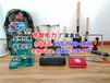 便携式组合工具包11件套、工具包共用活动柄