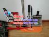 防汛组合工具包11件套多少钱、具体?#24515;?#20123;配置