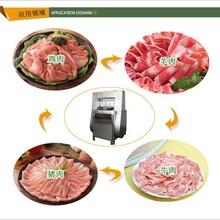 切片机冻肉切片机全自动切片机切肉片机切片机厂家图片