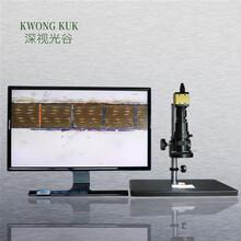 厂家直供HDMI高清输出600倍放大高清晰电子数码显微镜