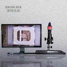 厂家直供VGA高清输出SGO-130VRX高清晰电子数码显微镜特价