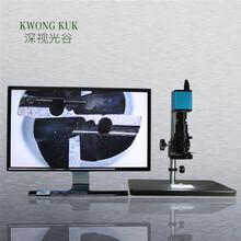 高清数码显微镜SGO-500HCX成像清晰反应速度可增倍至600倍放大