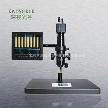 工厂回馈视频数码显微镜SGO-100BN专业检测产品外观特价销售