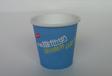 纸杯订做广告纸杯纸杯厂豆浆杯奶茶杯深圳