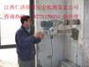 珠山区专业的房屋安全检测鉴定报告中心