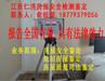 万年县房屋正规鉴定机构房屋结构安全性检测鉴定报告危房鉴定