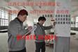 弋阳县房屋安全问题涉及千家万户检测鉴定报告书为你解忧