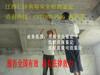 横峰县房屋质量检测鉴定报告房屋厂房火灾检测鉴定