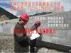 婺源县基坑周边房屋检测鉴定建筑结构检测鉴定房屋质量司法鉴定报告