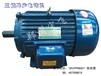 机械动力装置电动机三相异步电动机