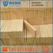 驹达厂家直销高品质高铝2分片耐火砖