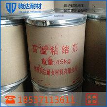 窑炉施工砌筑专用高温耐火泥厂家直接发货