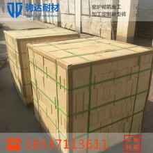 供应郑州驹达耐材厂家生产高铝砖1500℃不熔化窑炉内衬欢迎订购