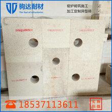 玻璃窑量身订制粘土大砖、粘土浇筑大砖尺寸精确质量保证